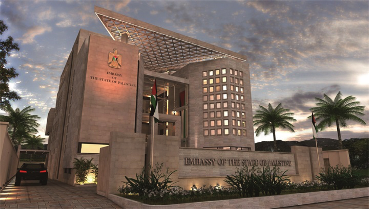 Embassy-of-the-State-of-Palestine.-Pakistan
