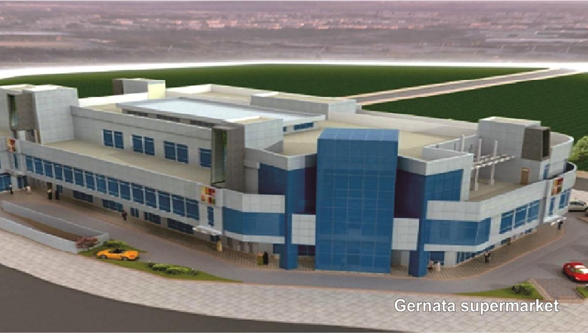 Gernata-Supermarket.-Kuwait